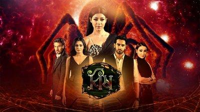 Bish Bangla 30th August 2020 (HD) (Epesode 24-27) Download Zip