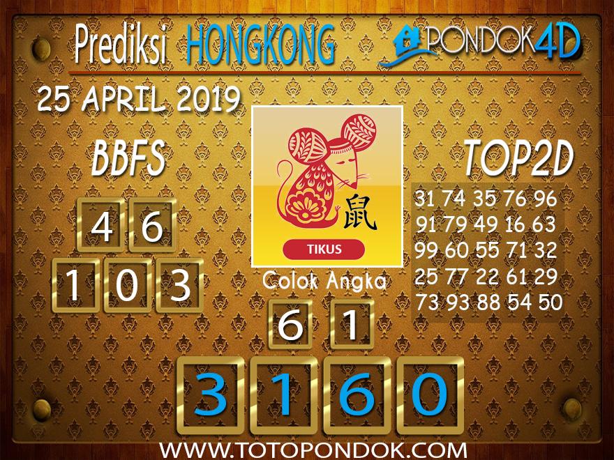Prediksi Togel HONGKONG PONDOK4D 25 APRIL 2019