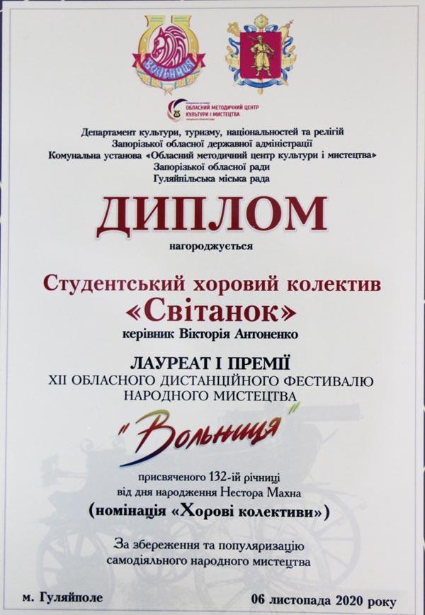 2020-12-01