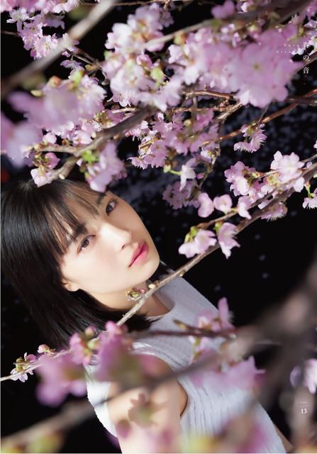Hirose Suzu 広瀬すず