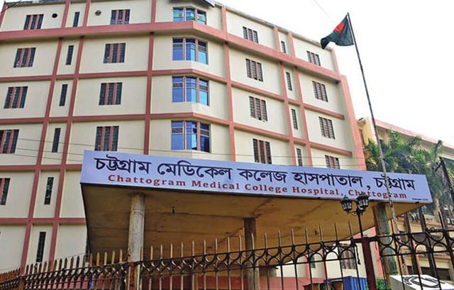 চট্টগ্রাম মেডিকেল কলেজ হাসপাতালে ইন্টার্ন চিকিৎসকদের কর্মবিরতি