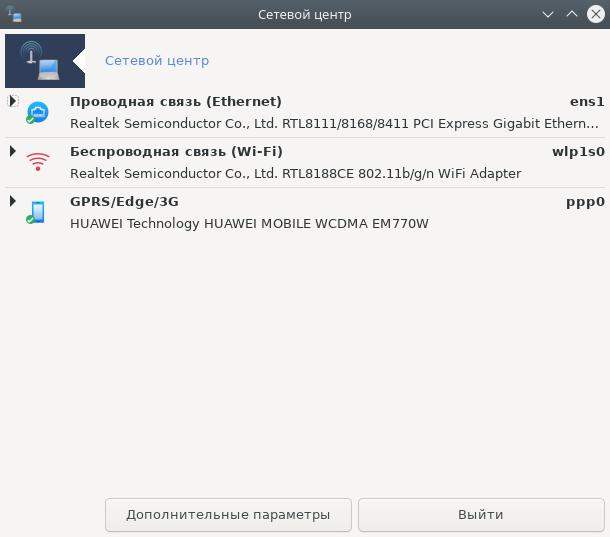 Net-Applet-20210419-144719