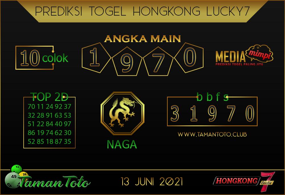 Prediksi Togel HONGKONG LUCKY 7 TAMAN TOTO 13 JUNI 2021