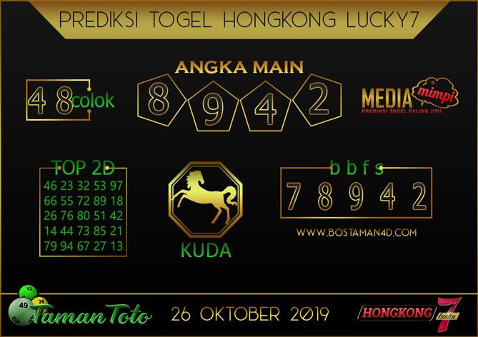 Prediksi Togel HONGKONG LUCKY 7 TAMAN TOTO 26 OKTOBER 2019