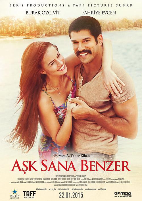 Aşk Sana Benzer | 2015 | Yerli Film | NF | WEB-DL | XviD | Sansürsüz | m720p - m1080p | WEB-DL | Tek Link