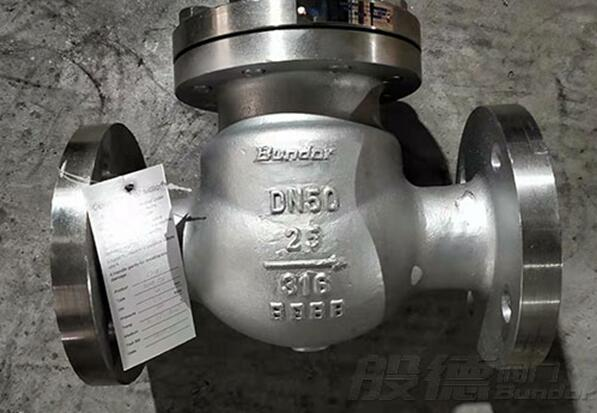 Bundor Valve Have Exported Quality Products To 76 Countries And Regions Now