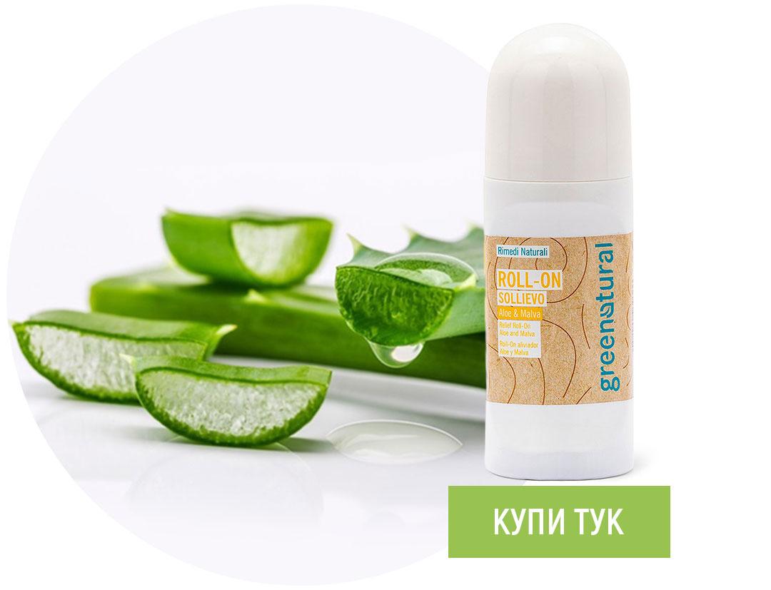 Greenatural-Roll-on-Aloe-Vera-essential-oils