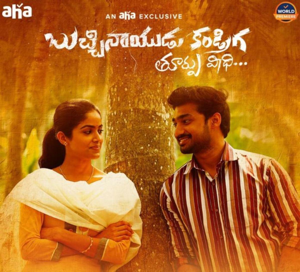 Buchinaidu Kandriga 2020 Telugu 480p HDRip ESub 350MB Download