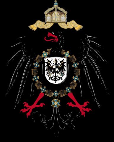 Герб Германской Империи с 1888 по 1918 годы