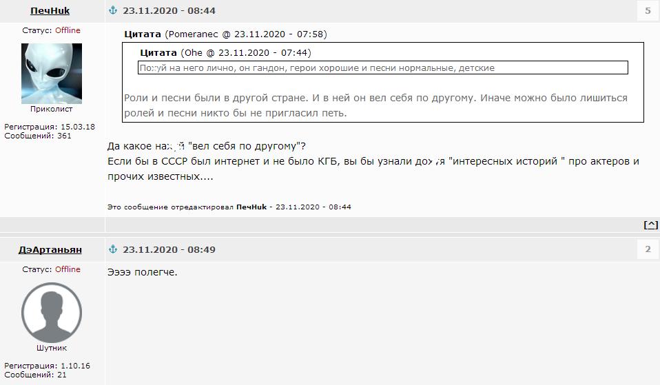 Screenshot-14