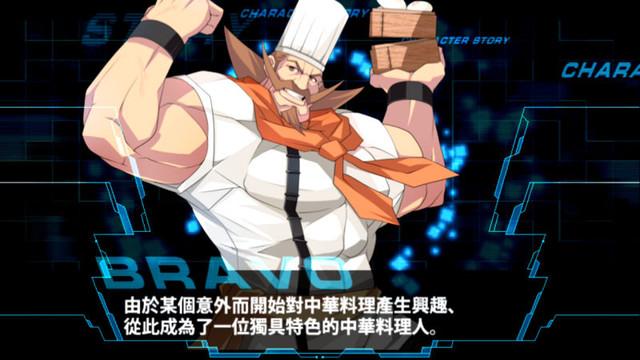 《混沌代碼:新生浩劫》Nintendo Switch™中文版,今天上市! 007