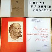 Завод им. Л.Б. Красина