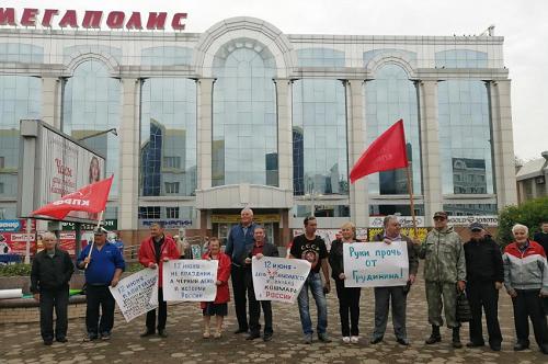 Дню «независимости» России посвятили пикет биробиджанские коммунисты