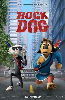 როკ დოგი ROCK DOG
