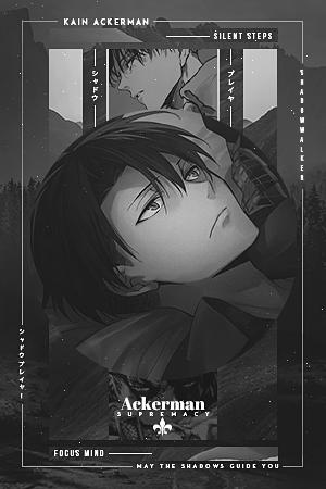 Kain Ackerman
