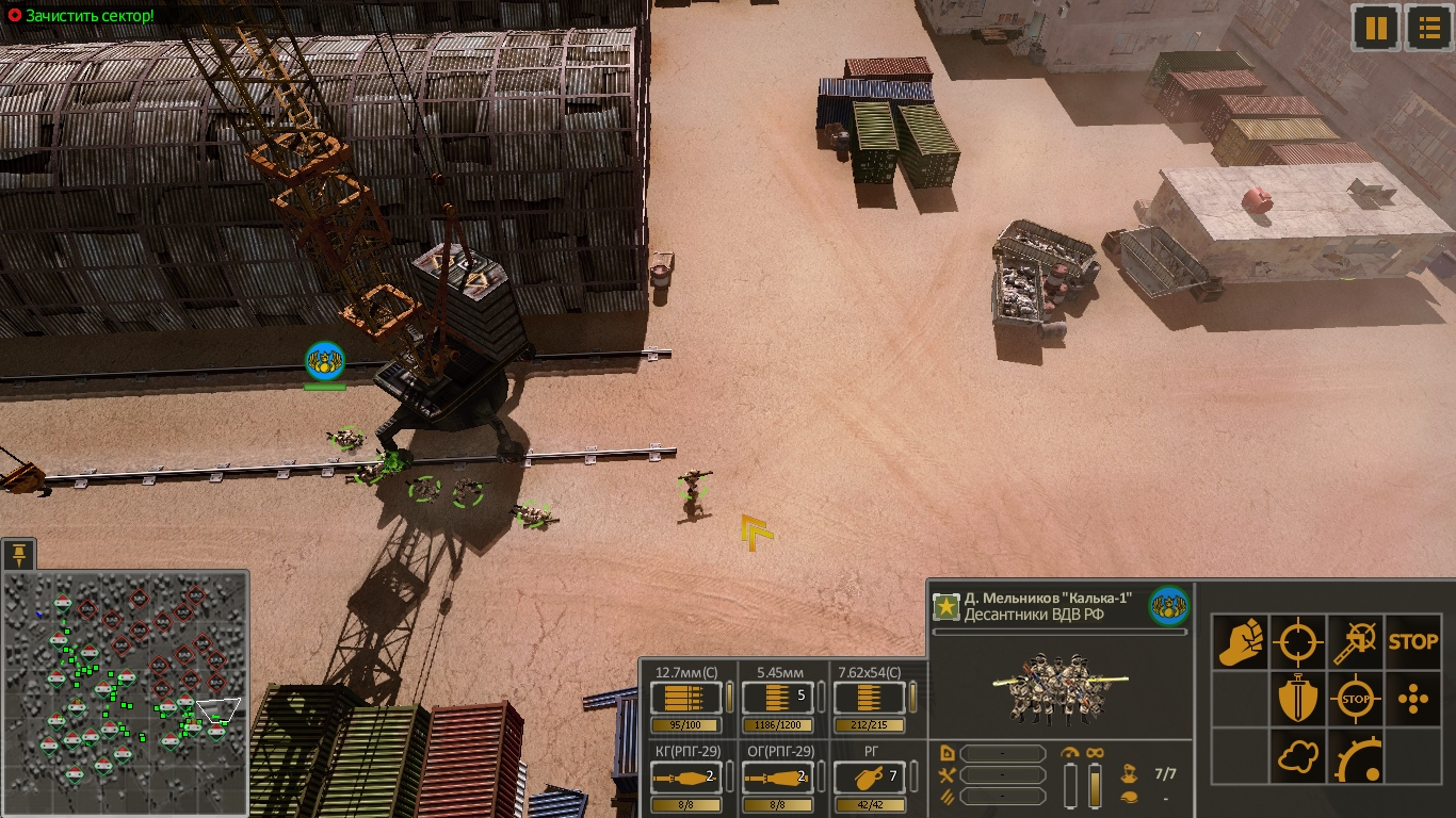 Infantry-prone-1