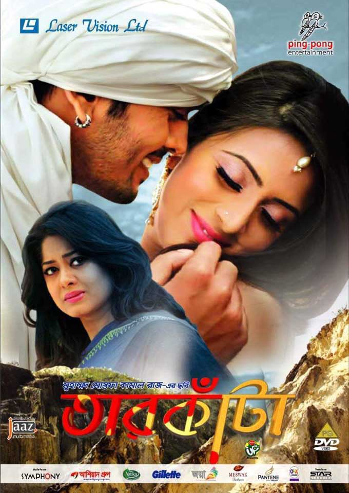 Tarkata (2020) Bangla Full Movie 720p WEBRip 900MB MKV