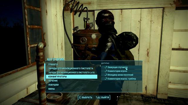 Fallout4-2020-03-24-15-06-31-675