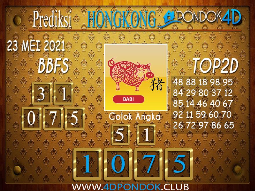 Prediksi Togel HONGKONG PONDOK4D 23 MEI 2021