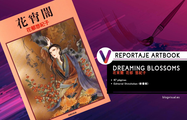 REPORTAJE-ARTBOOK-DREAMING-BLOSSOMS-BANNER.jpg