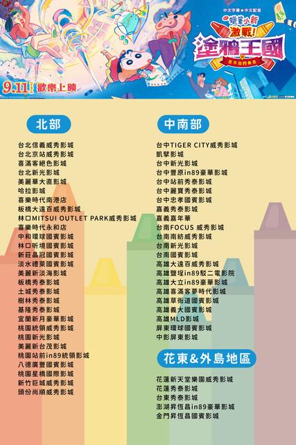 Topics tagged under 木棉花 on 紀由屋分享坊 Image