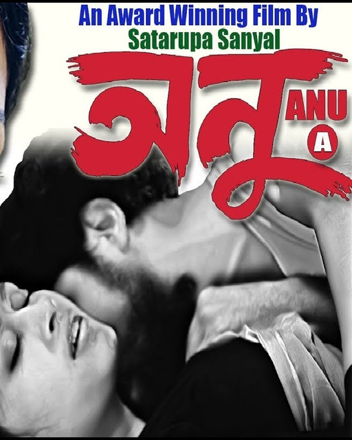 (18+) Anu (2020) Bengali Full Movie 720p HDRip 850MB DL