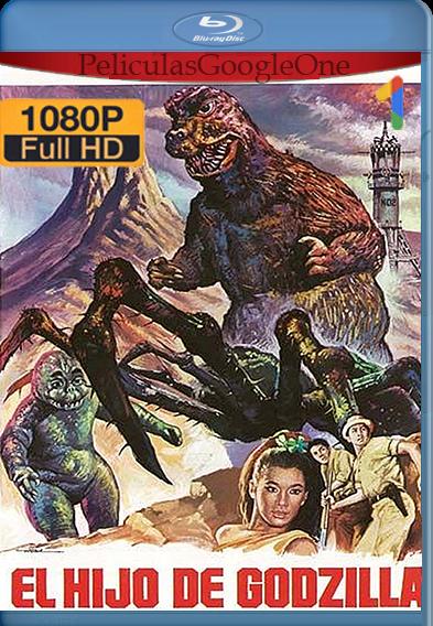 El Hijo De Godzilla (1961) HD [1080p] Castellano [GoogleDrive]   Omar  