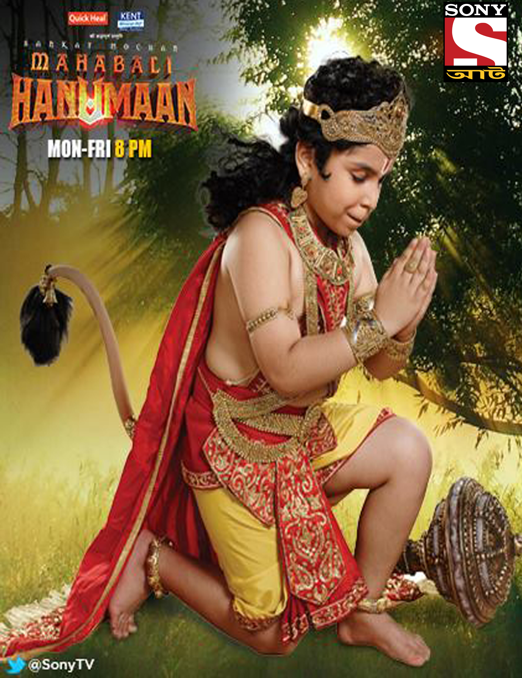 Mahabali Hanuman Bangla  17th September 2020 HD Epesode 209 Download Premium