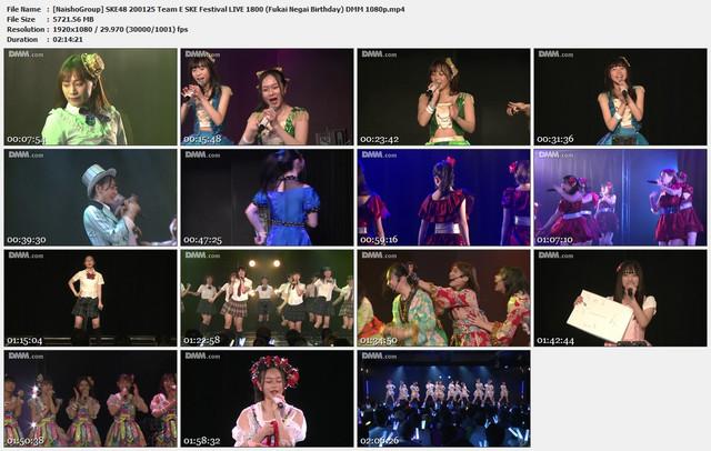 Naisho-Group-SKE48-200125-Team-E-SKE-Festival-LIVE-1800-Fukai-Negai-Birthday-DMM-1080p-mp4.jpg