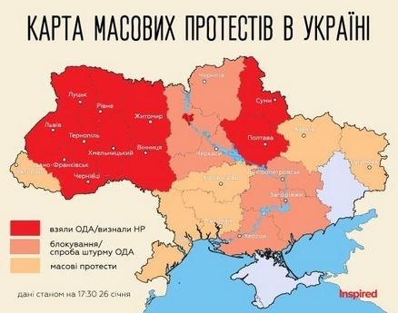 karta-masovih-protestiv.jpg
