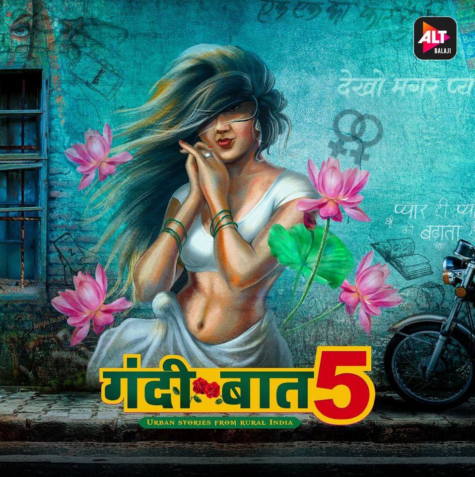 18-Gandi-Baat-S05-2020-Complete-Hindi-Alt-Balaji-Web-Series-720p-WEB-DL-H264-AAC-1-4-GB