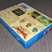 [vds] jeux Famicom, Super Famicom, Megadrive update prix 25/07 PXL-20210721-084049074