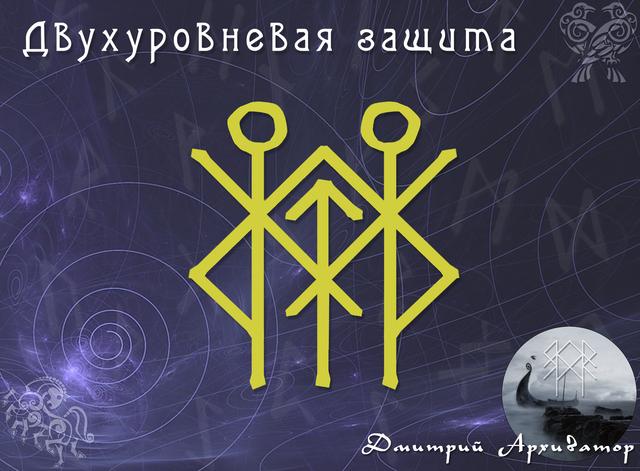 "Эл. газета ""Вестник Мира Рун"" Image"