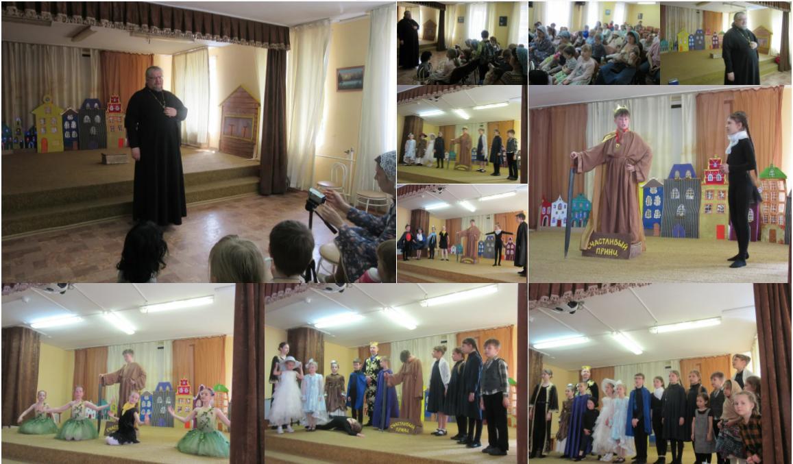 23 мая воспитанниками театральной студии воскресной школы храма Рождества Христова был показан пасхальный спектакль по произведению Оскара Уайльда Счастливый принц. Задействованы 21 человек. Возраст от 4 до 12 лет. Родители принимали большое участие