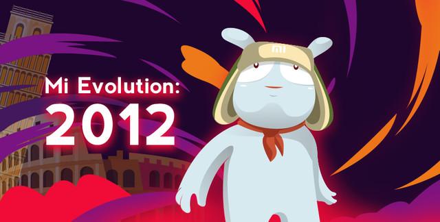 evolution 2012 banner