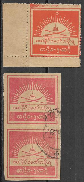 Burma J77
