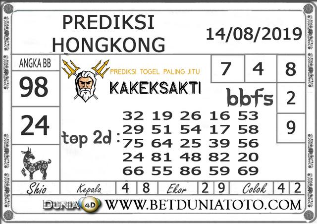 """Prediksi Togel """"HONGKONG"""" DUNIA4D 14 AGUSTUS 2019"""