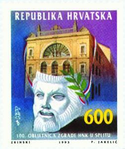 1993. year 100-OBLJETNICA-ZGRADE-HNK-U-SPLITU