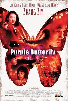 purple-butterfly.jpg