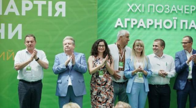 Усі кандидати від Аграрної партії Поплавського зареєстровані Центрвиборчкомом