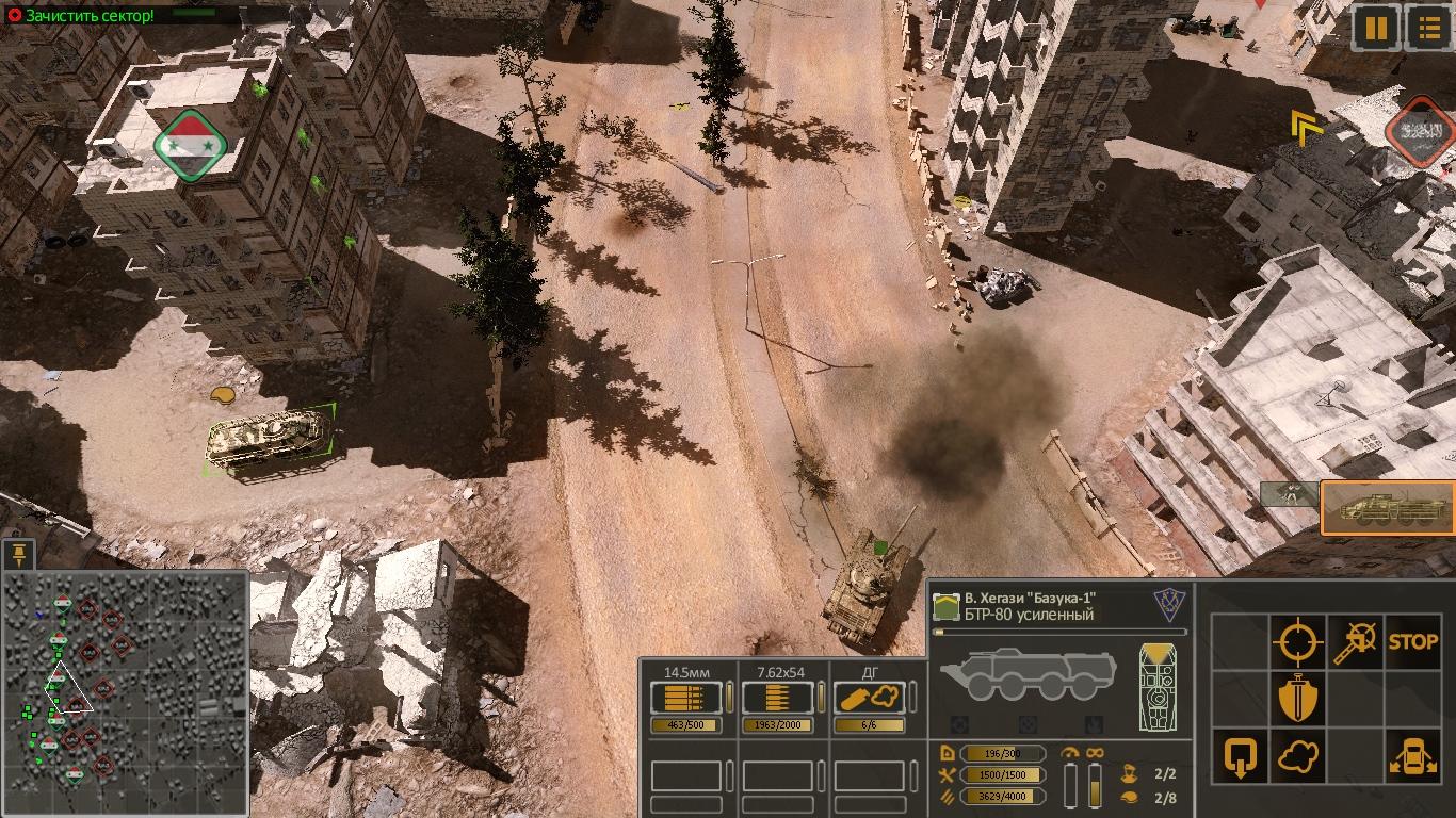 Syrian-Warfare-2021-02-18-02-53-12-374