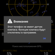 Screenshot-2018-03-10-01-34-00