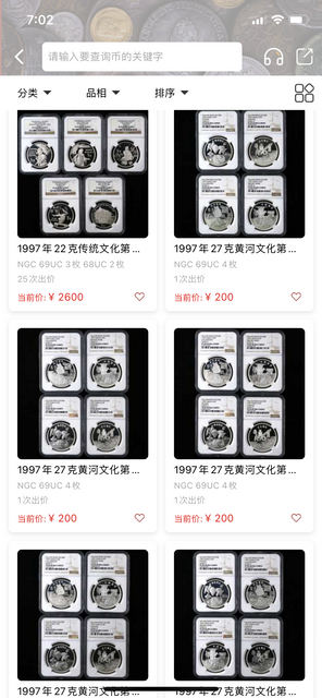 B21-EFC56-FA6-D-48-B8-9-CC0-540-D71-CF4-E92
