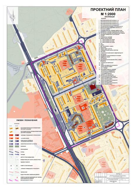 ДПТ Лесной массив проектный план