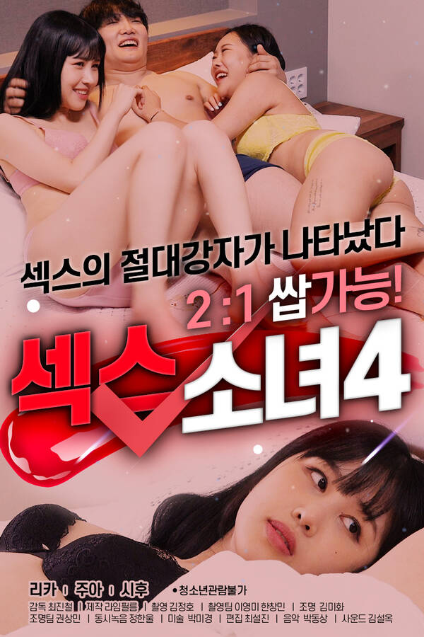 18+ Sex Girl 4 (2020) Korean Movie 720p HDRip 600MB Download