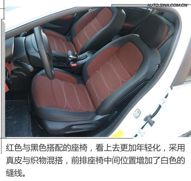 2014 - [Citroën] C3-XR (Chine) - Page 17 F20
