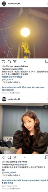 Screenshot-20191119-021351-Instagram