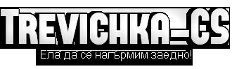 Trevichka-CS.Fun
