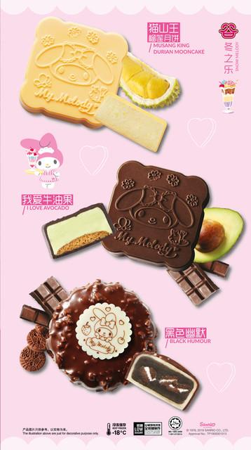 2019-Mooncake-Catalogue15