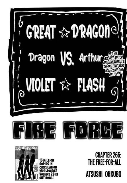 fire-brigade-of-flames-266-1